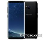 Samsung s8 neuf